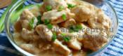 Куриное филе в йогуртовом соусе