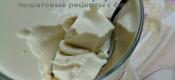 Баварский крем-десерт (с Атаки)